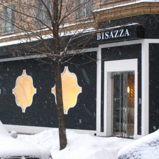 Bisazza Moscow flagship store