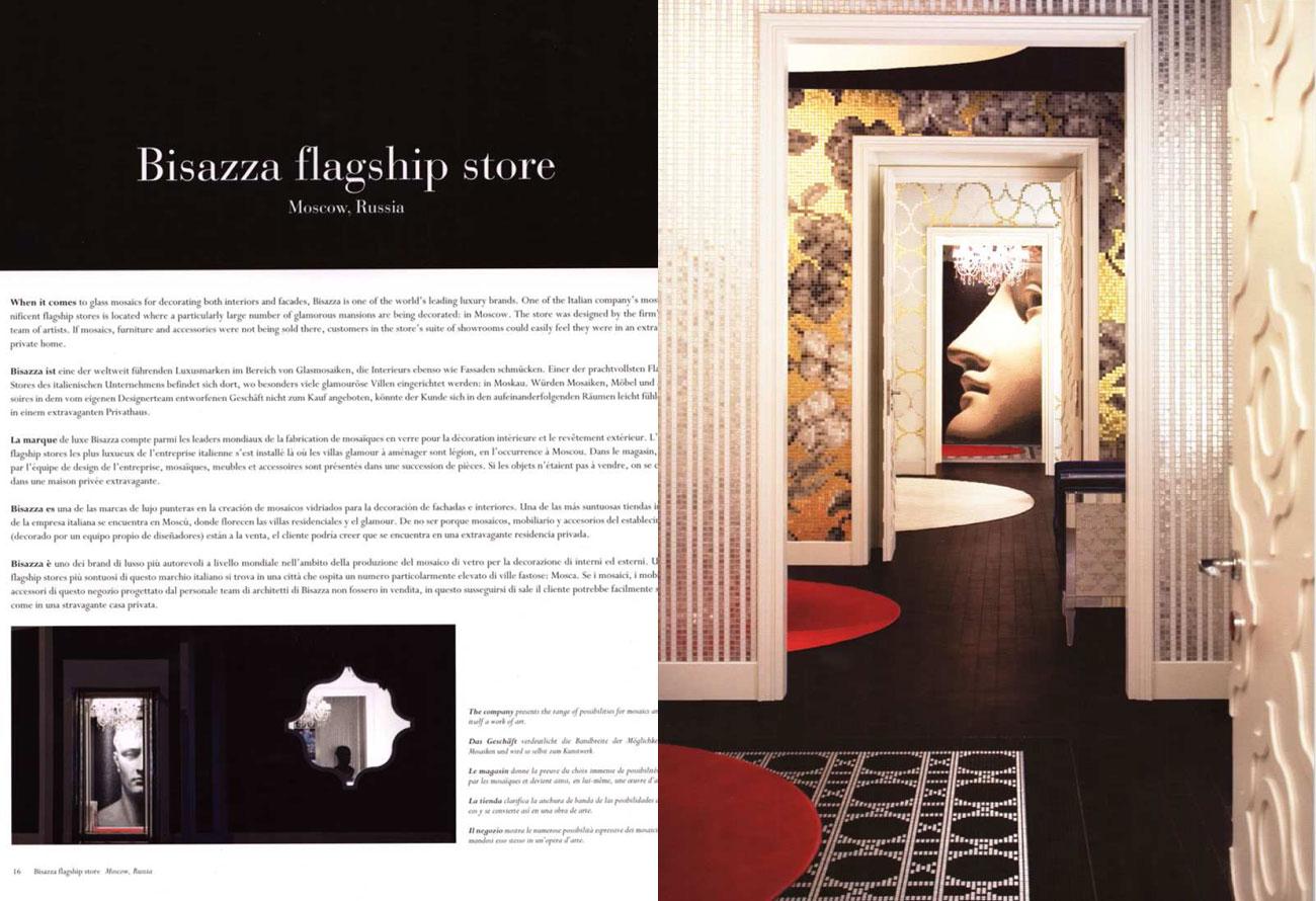 Luxury-Stores-00