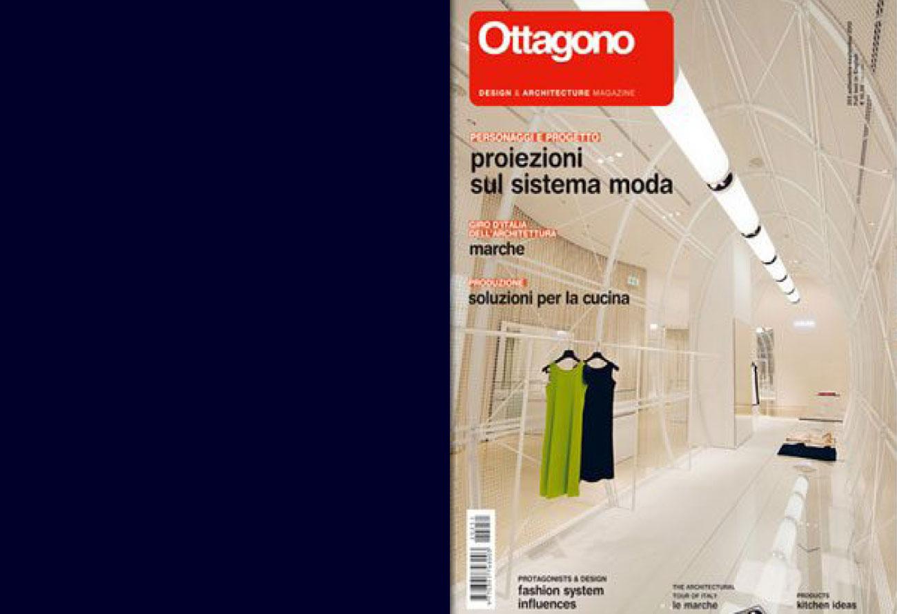 OttagonoSet12-cover