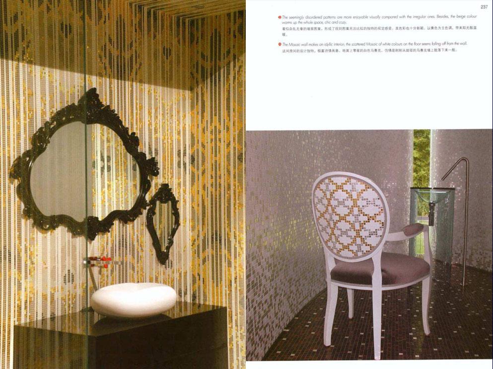 Wall-Decoration-00